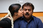 Foreskin Press Captain Vijayakanth Indian Tamil Moron Actor